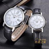 男士手錶防水時尚款男2018新款韓版潮流數字式石英情侶手錶一對