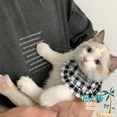 寵物衣服 韓版寵物口水巾貓貓狗狗可愛圍脖套脖子裝飾三角巾小型圍嘴【風之海】