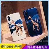 卡通個性小鹿 iPhone XS Max XR iPhone i7 i8 i6 i6s plus 亮面手機殼 長頸鹿 保護殼保護套 四角防摔軟殼