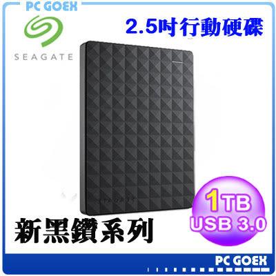 希捷 Segate 新黑鑽 1TB 2.5吋 外接硬碟☆pcgoex軒揚☆