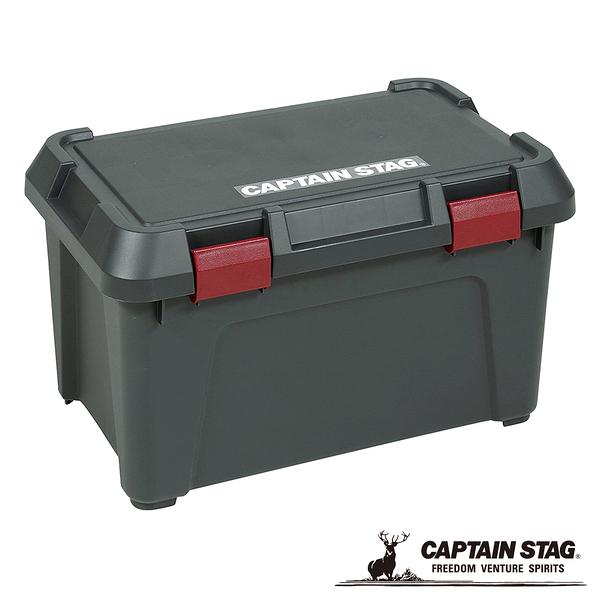 [CAPTAIN STAG] 鹿牌 野戰收納箱600 (UL-1023) 秀山莊戶外用品旗艦店