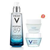 薇姿Vichy M89火山能量微精華送智慧保濕超進化水凝霜+SPA能量水面膜 75ml+15ml+15ml