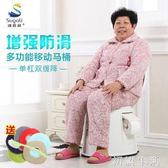 可行動馬桶老人孕婦坐便器舒適便攜式成人馬桶家用尿壺痰盂尿桶  初語生活