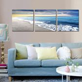 客廳裝飾三聯畫壁畫無框畫壁畫背景墻掛畫【南風小舖】