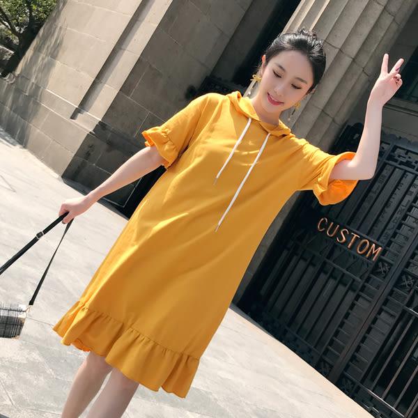 【GZ56】正韓 荷葉邊素面純色短袖連帽棉質洋裝 寬鬆荷葉邊連帽連身裙