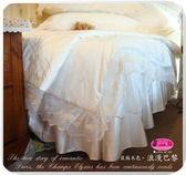 法式典藏˙浪漫臻愛系列『浪漫巴黎』白色*╮☆六件式專櫃高級床罩組5*6.2尺