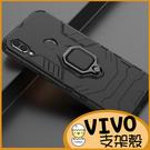 指環支架 Vivo Y50 Y15 Y19 Y20s Y20 V15 V17 Pro Y17 X50 Pro手機殼 全包邊 保護殼Y12保護套 影片支架 防摔殼