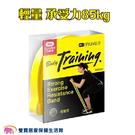 muva 高密度肌力鍛鍊帶 訓練肌耐力 健身塑型 熱身 強力伸展 阻力帶 訓練帶 翹臀帶 彈力帶(輕量黃)