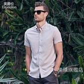 襯衫男士歐美簡約個性方領短袖襯衫男白色修身半袖襯衣潮素面