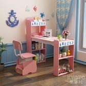 兒童寫字桌 兒童書桌學習桌椅套裝可升降寫字臺桌子女孩小學生課桌家用學習桌 京都3CYJT