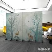 屏風 北歐屏風隔斷墻遮擋家用客廳小戶型臥室現代簡約折屏移動折疊辦公『毛菇小象』