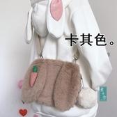 玩偶包 毛毛包秋冬新款日擊少女學生可愛萌兔毛絨小包包斜背包側背包 聖誕節交換禮物