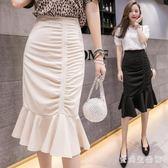 魚尾半身裙2019新款韓版不規則百褶中長裙荷葉邊包臀裙子 QX3299 『愛尚生活館』