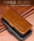 黑五好物節 三星S9手機殼NOTE8真皮S8  PLUS翻蓋S8錢包插卡皮套 名谷小屋
