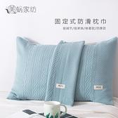 一對裝純棉枕巾防滑不脫落歐式全棉家用紗布蓋巾枕頭巾【聚寶屋】