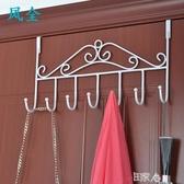 E家人 門後掛鉤置物架壁掛衣架浴室無痕免釘