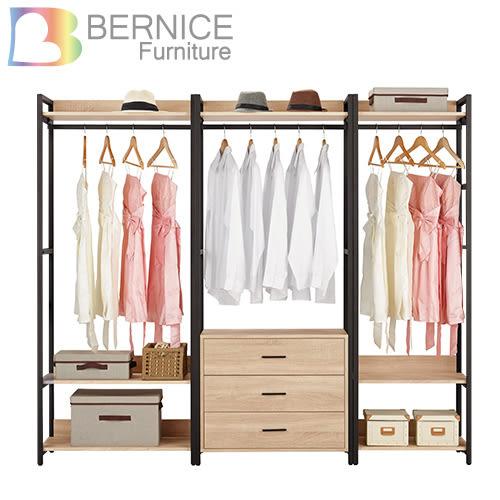 【已打88折↘】Bernice-裴拉7.3尺開放式組合衣櫃(雙吊+三抽+單吊) 防鏽 五金架 耐重板 黑鐵砂鐵管