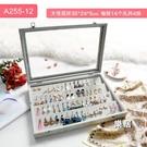 首飾盒 收納盒透明飾品整理耳環戒指首飾架多格公主首飾盒帶蓋珠寶箱【快速出貨】