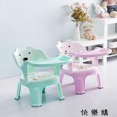 兒童餐椅帶餐盤塑料小凳子