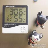 家居裝飾溫度計 濕度時間工具冰箱貼磁貼可玻璃面  時尚教主