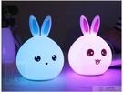【萌兔紓壓觸控USB彩色小夜燈】LED七...