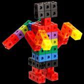 方塊積木兒童益智力塑料旋變顆粒玩具