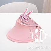 兒童空頂帽韓版時尚防曬帽子女夏季出游寶寶太陽帽防紫外線遮陽帽【Kacey Devlin】