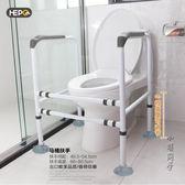 老人浴室衛生間廁所馬桶扶手欄桿孕婦坐便器殘疾人廁所防滑助力架 小明同學NMS