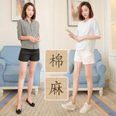 孕婦短褲女夏季薄款2018新款時尚外穿寬鬆褲子托腹闊腿打底褲夏裝 芥末原創