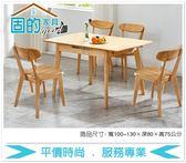 《固的家具GOOD》89-4-AB 日美拉合實木餐桌【雙北市含搬運組裝】
