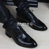 青年正裝皮鞋男學生西裝透氣繫帶英倫韓版商務男鞋尖頭休閒鞋 歐韓流行館