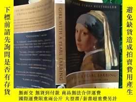 二手書博民逛書店英文原版 girl罕見with a pearl earring