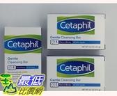 [COSCO代購] CETAPHIL 舒特膚 溫和潔膚凝脂乳皂3入