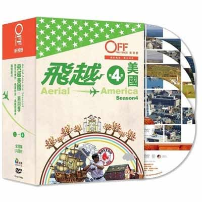 飛越美國:第四季DVD (4片裝)