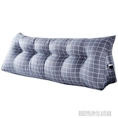 靠坐墊 床頭靠墊三角雙人沙發大靠背軟包榻榻米床上公主靠枕腰枕護腰抱枕 YDL