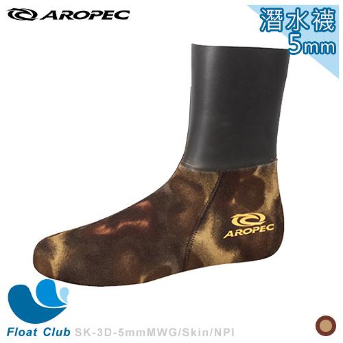 AROPEC 打獵潛水襪 5mm - Hunter Sox 獵人迷彩(限量版)