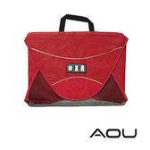 AOU 防皺襯衫收納 商務旅行包 衣物折疊 收納包(紅)66-033