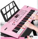 多功能電子琴初學者成年入門幼師兒童61鋼琴鍵成人專業88鍵LXY7679【極致男人】