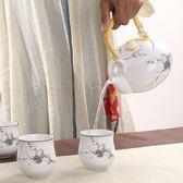 日式喝茶茶具套裝家用簡約茶壺陶瓷功夫茶杯整套白瓷泡茶器  小時光生活館