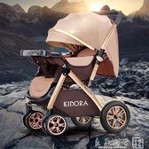 嬰兒推車可坐可躺輕便折疊0/1-3歲雙向避震小孩兒童寶寶bb手推車igo   良品鋪子