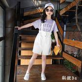 大尺碼童裝女童洋氣套裝裙2019新款時髦韓版時尚兒童背帶裙兩件套潮 GW181【科炫3c】