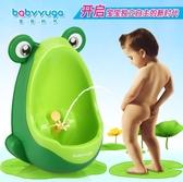 寶寶小便器男孩掛墻式小便池尿盆兒童坐便桶站立便斗尿尿神器尿壺
