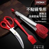 IRONX不粘鍋專用牛排夾子廚房304不銹鋼食品夾耐高溫硅膠燒烤肉夾