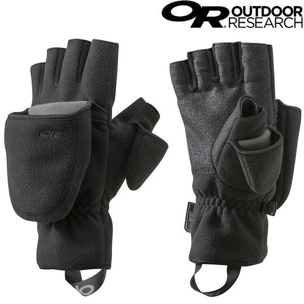 『VENUM旗艦店』Outdoor Research Gripper Convertible 男防風翻蓋半指手套/露指手套 OR253947