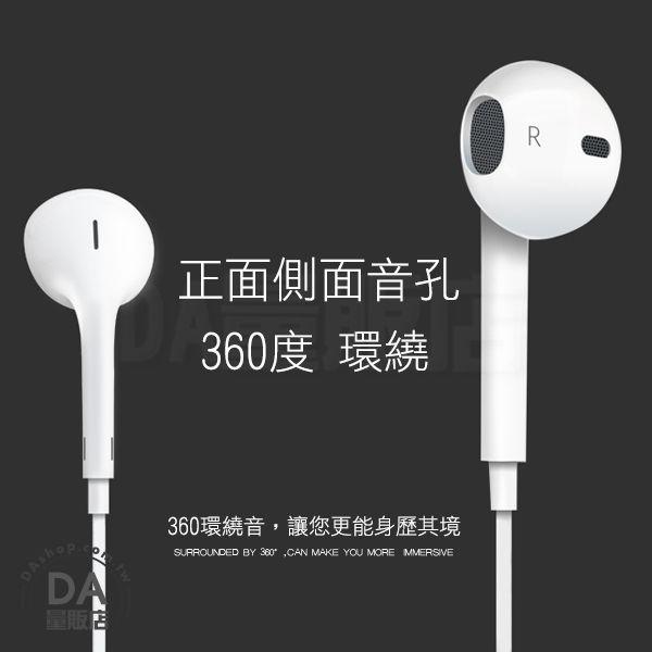 耳機 蘋果耳機 3.5耳機 [蘋果專用] 可線控 麥克風 立體聲音 Apple iPhone 耳機(78-4115)