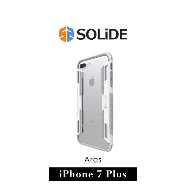 【G2 STORE】SOLiDE ARES 軍規級 iPhone 7 Plus 防摔 保護殼 邊框 可站立 可感應過卡 典雅白