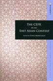 (二手書)The CEFR in an East Asian Context