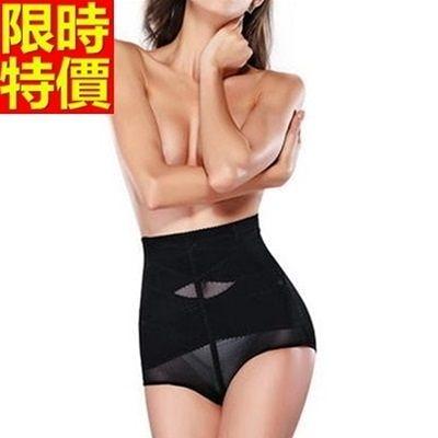 高腰束褲-產後緊實高腰薄無痕提臀塑身女內褲3色67p95【時尚巴黎】