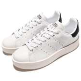 【四折特賣】adidas 休閒鞋 Stan Smith Bold W 白 深藍 復古奶油底 鬆糕鞋 厚底鞋 女鞋【PUMP306】 BA7770