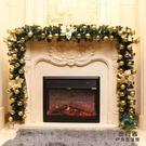 聖誕樹藤條2.7m加密掛飾擺件裝飾品【步行者戶外生活館】